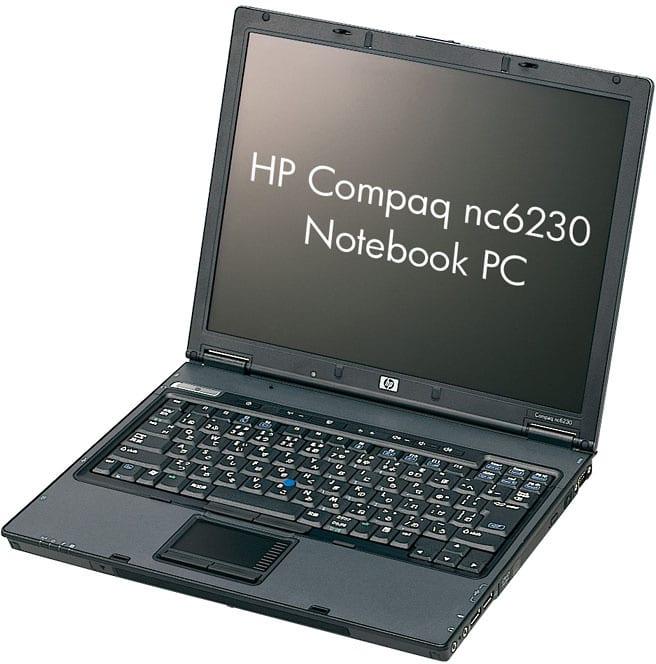 HP Compaq nc6230 for Business (Refurbushed)